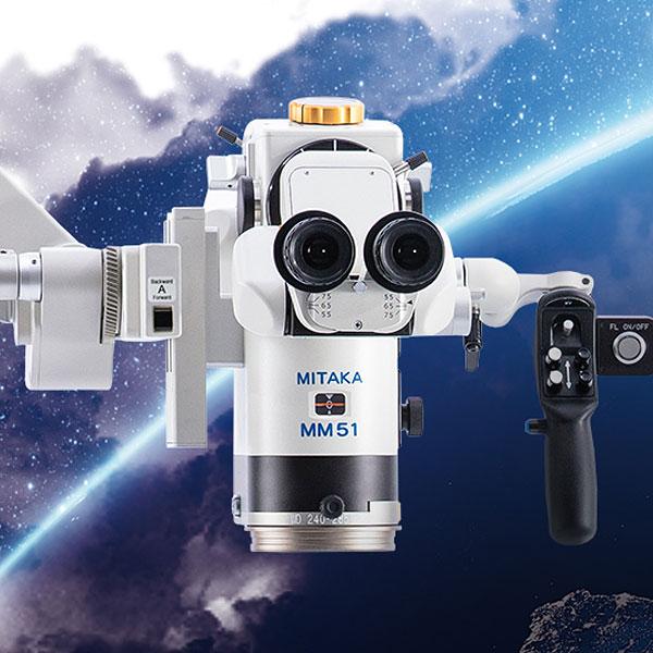 Strumentazione operativa Microscopio chirurgico Superscope Mikata MM51